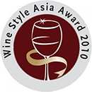 wine style asia award